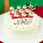《クリスマスデコレーションケーキのお知らせ》