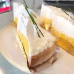 5月18日『レモンパイ』