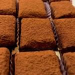 生チョコレート 『 石畳